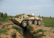 MTP-70 Recovery Vehicle