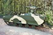 MOSQUITO MOBILE ANTI-TANK MISSILE SYSTEM